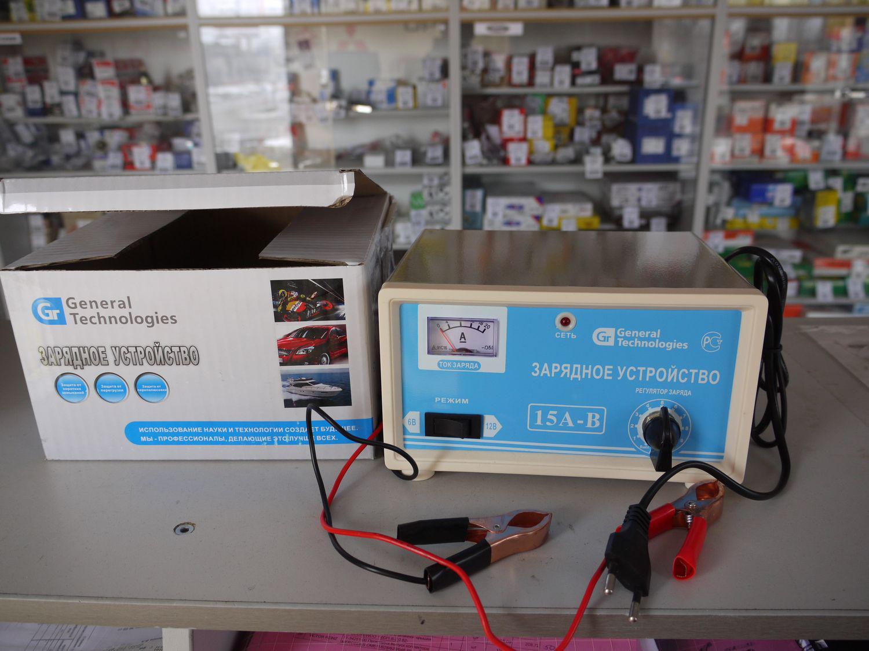 фотография зарядного устройства